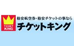 有限会社オアシス(チケットキング博多駅前店)