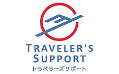 株式会社トラベラーズサポート