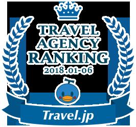 TRAVEL AGENCY RANKING 2018.01-06