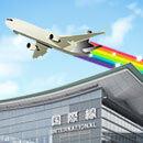 羽田発格安海外旅行特集