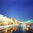 北海道旅行特集