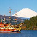 箱根温泉旅行・ツアー