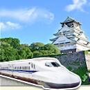 東海道新幹線特集