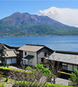 鹿児島へ行く新幹線パック旅行検索