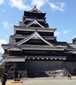 熊本へ行く新幹線パック旅行検索