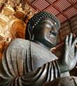 奈良へ行く新幹線パック旅行