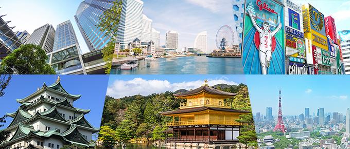 東海道新幹線 乗車率 リアルタイム