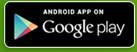 「なら旅」Androidアプリをダウンロード