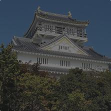 岐阜県×歴史・文化