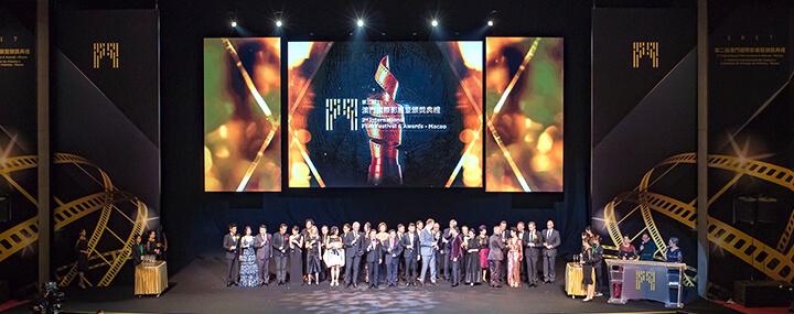 マカオ国際映画祭